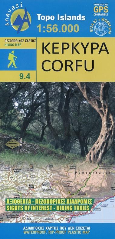 09.4 Kerkyra-Corfu 1:56.000 9789609412759  Anavasi Island Maps  Wandelkaarten Ionische Eilanden (Korfoe, Lefkas, etc.)