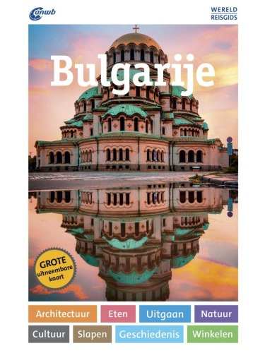 ANWB Wereldreisgids Bulgarije 9789018045593  ANWB Wereldreisgidsen  Reisgidsen Bulgarije