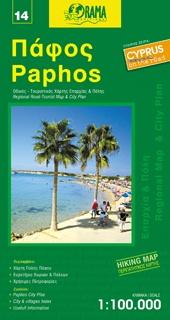 Paphos, Cyprus West overzichtskaart 1:100.000 9789604486717  Orama Cyprus 1:100.000  Landkaarten en wegenkaarten Cyprus