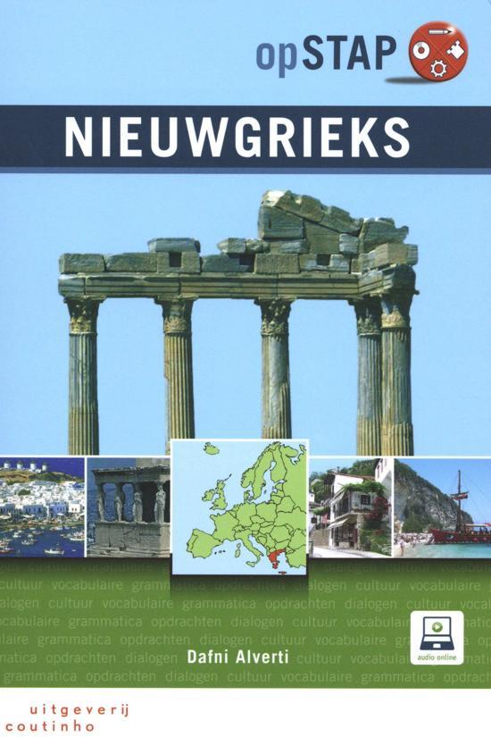 Nieuwgrieks 9789046906842 Dafni Alverti Coutinho OpStap Minicursus  Taalgidsen en Woordenboeken Griekenland