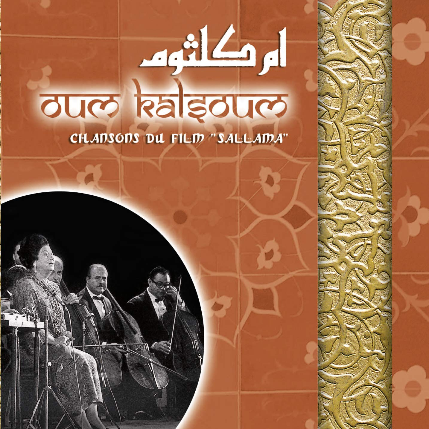 Oum Kalsoum: Chansons du film SallAma MW00039540  Music & Words World Music CD  Muziek Egypte