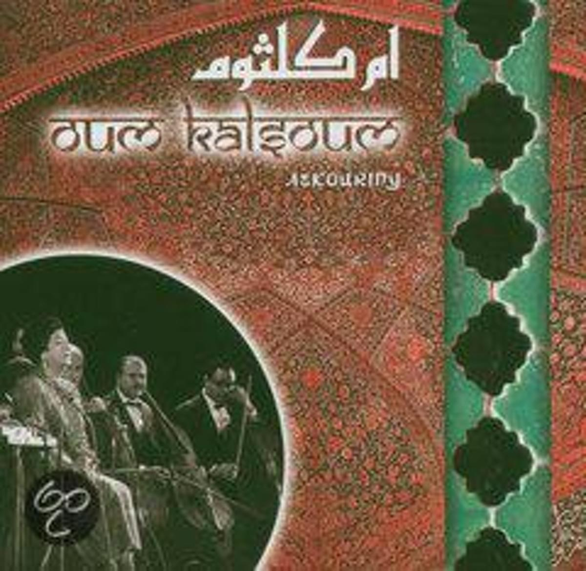 Oum Kalsoum: Azkouriny MW00039541  Music & Words World Music CD  Muziek Egypte