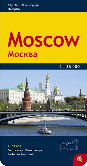 Moscow street map 1:22.000 / 36.500 | stadsplattegrond Moskou 9789984074313  Jana Seta   Stadsplattegronden Europees Rusland