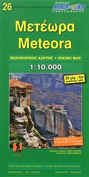 Meteora 1:10.000 9789605810504  Road Editions   Wandelkaarten Midden en Noord-Griekenland, Athene