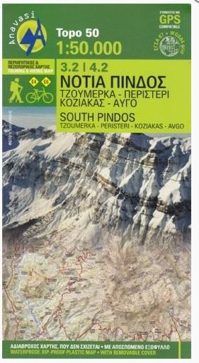 3.2/4.2 Pindos Zuid :50.000 9789609412186  Anavasi Topo 50  Wandelkaarten Midden en Noord-Griekenland, Athene