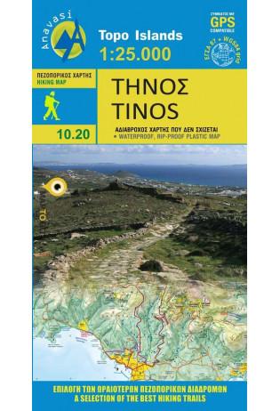 10.20  Tinos 1:27.000 9789608195998  Anavasi Island Maps  Wandelkaarten Egeïsche Eilanden