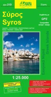 Syros 1:25.000 9789608385818  Orama Island Maps  Landkaarten en wegenkaarten Egeïsche Eilanden