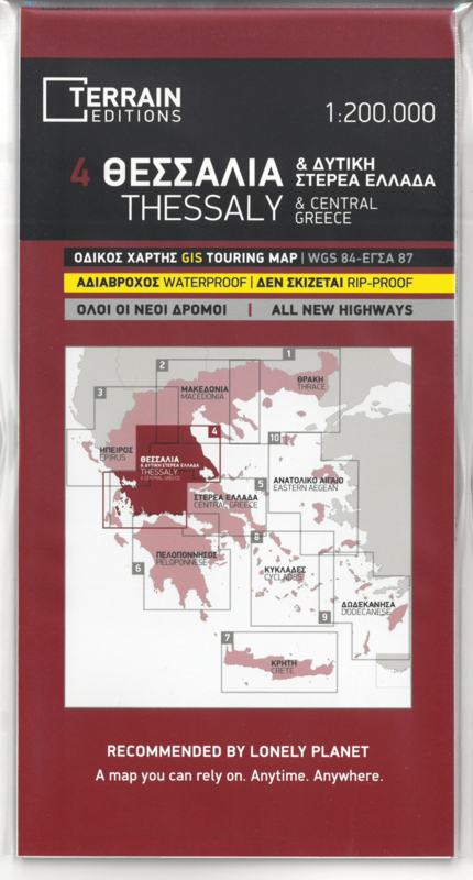 TM-1.4 Thessalië 1:200.000 9789609456234  Terrain Maps Griekenland 1:200.000  Landkaarten en wegenkaarten Midden en Noord-Griekenland, Athene