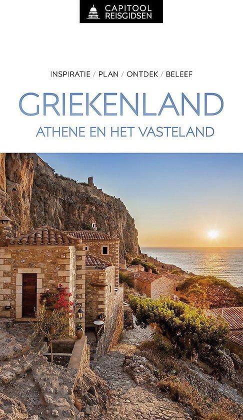 Capitool gids Griekenland: Athene en het Vasteland 9789000373949  Unieboek Capitool Reisgidsen  Reisgidsen Griekenland
