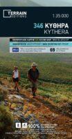 TM-346  Kythera 1:35.000 9789606845888  Terrain Maps Ionian Islands  Wandelkaarten Ionische Eilanden (Korfoe, Lefkas, etc.)