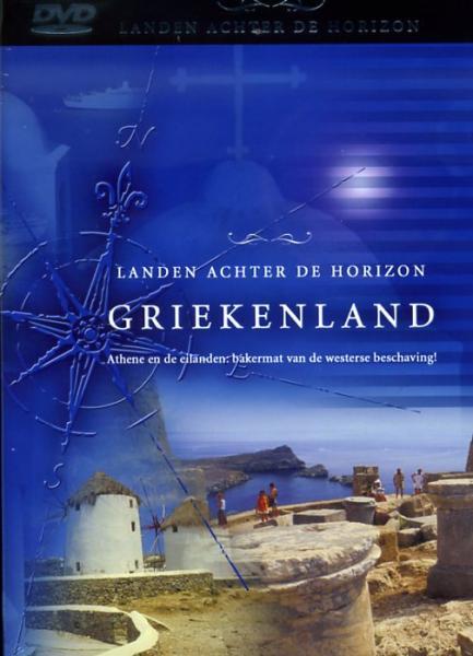 Griekenland (DVD) 8717545900062  Multistock Landen achter de horizon  Reisgidsen Griekenland