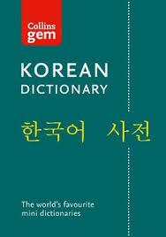 Mini Korean Dictionary 9780008270780  Collins   Taalgidsen en Woordenboeken Noord-Korea, Zuid-Korea