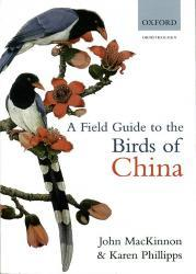 A field Guide to the Birds of China 9780198549406  Oxford University Press   Natuurgidsen, Vogelboeken China (Tibet: zie Himalaya)
