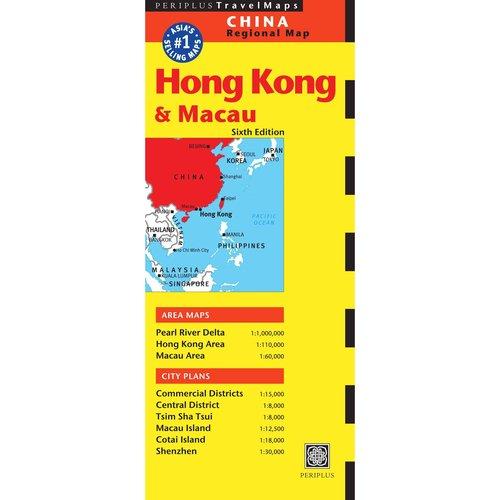 HongKong Travel Map 1:100.000 9780794607111  Periplus   Landkaarten en wegenkaarten, Stadsplattegronden China (Tibet: zie Himalaya)