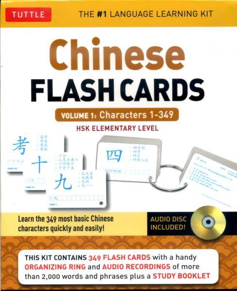 Chinese Flash Cards, Volume 1: Characters 1-349 9780804842013  Tuttle   Taalgidsen en Woordenboeken China (Tibet: zie Himalaya)