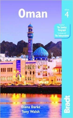 The Bradt Guide to Oman | reisgids 9781784770204 Diana Darke and Sandra Shields Bradt   Reisgidsen Oman, Abu Dhabi, Dubai, Saudi-Arabië, Jemen