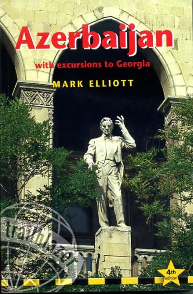Azerbaijan 9781905864232 Mark Elliott Trailblazer   Reisgidsen Azerbeidzjan