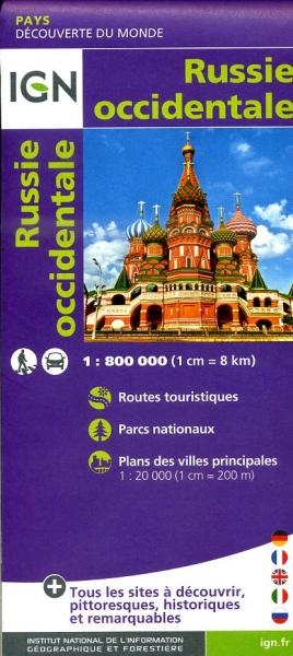 Rusland 1:800.000 9782758531272  IGN   Landkaarten en wegenkaarten Europees Rusland