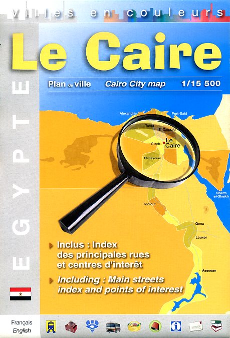 Le Caire (Cairo) 1:15.000 9782952104845  Laure Kane Villes en Couleurs  Stadsplattegronden Egypte