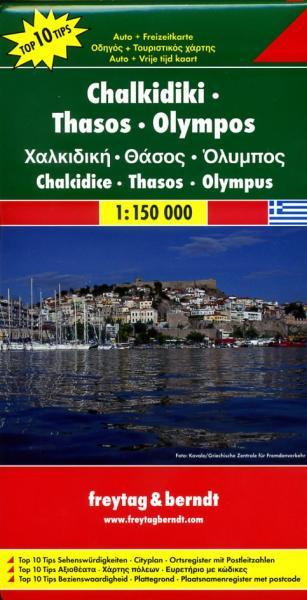 Chalkidiki, Thasos, Olympos | autokaart, wegenkaart 1:150.000 9783707912876  Freytag & Berndt   Landkaarten en wegenkaarten Midden en Noord-Griekenland, Athene