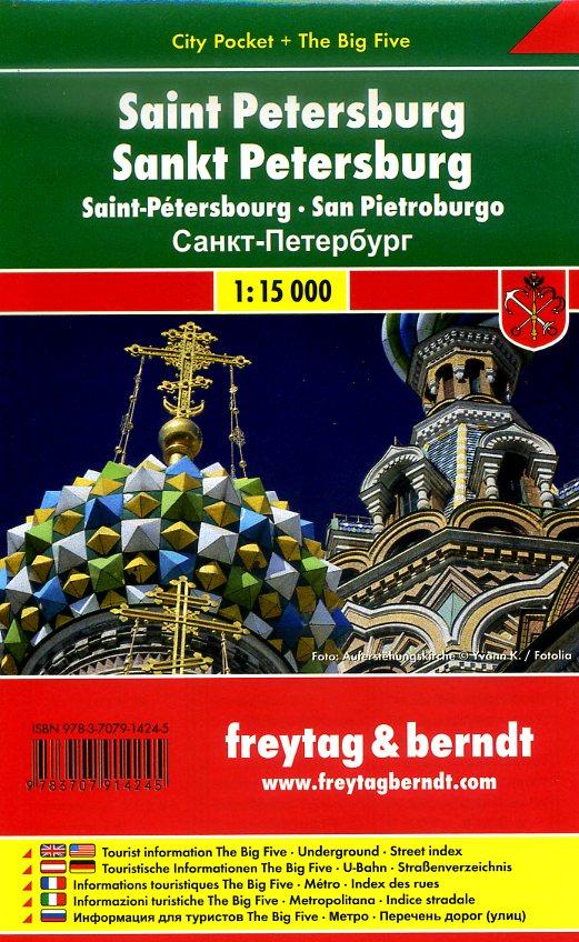 Sint-Petersburg 1:15.000 | stadsplattegrond 9783707914245  Freytag & Berndt Compact plattegrond  Stadsplattegronden Europees Rusland