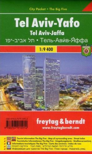 Tel Aviv 1:9.400 | stadsplattegrond 9783707915914  Freytag & Berndt Compact plattegrond  Stadsplattegronden Israël, Palestina