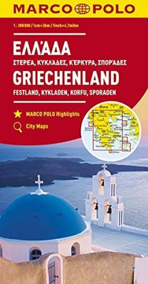 Griekenland 1:300.000 9783829737913  Marco Polo   Landkaarten en wegenkaarten Griekenland