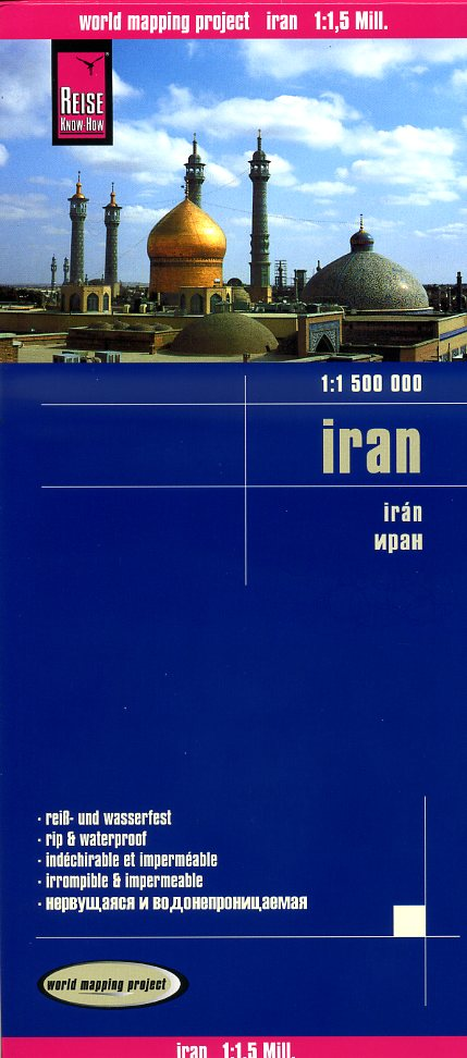 landkaart, wegenkaart Iran 1:1.500.000 9783831772780  Reise Know-How WMP Polyart  Landkaarten en wegenkaarten Iran, Afghanistan