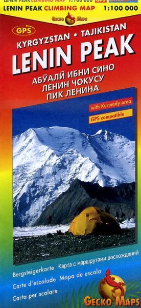Pik Lenin 1:100.000 9783906593005  Karto Atelier / Gecko Maps   Landkaarten en wegenkaarten Centraal-Aziatische republieken (Kazachstan, Uzbekistan, Turkmenistan, Kyrgysztan, Tadjikistan)