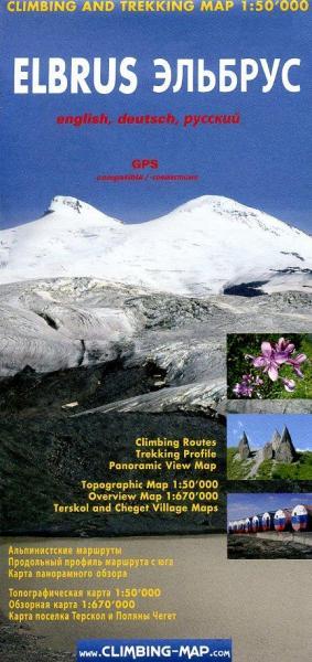 Elbrus 1:50.000 9783952329436 Sandra Greulich, Sacha Wettstein Climbing-Map   Wandelkaarten Kaukasus