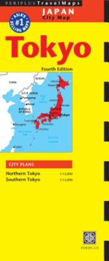 Tokyo, stadsplattegrond 9784805311844  Periplus Periplus Travel Maps  Stadsplattegronden Japan