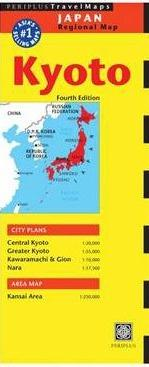 Kyoto stadsplattegrond 9784805311851  Periplus Periplus Travel Maps  Stadsplattegronden Japan