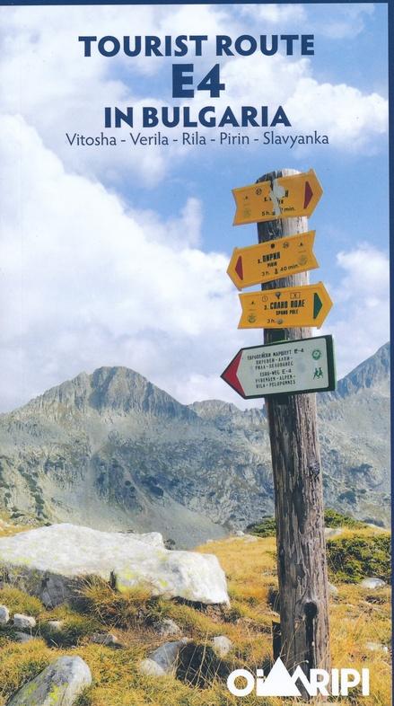 Tourist Route E4 in Bulgaria 9786199041598 Zhivko Momchev Oilaripi   Meerdaagse wandelroutes, Wandelgidsen Bulgarije