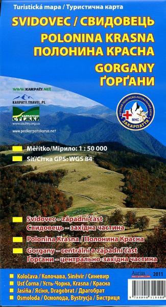 Svidovec, Polonina Krasna, Gorgany | wandelkaart 1:50.000 9788090319400  Aurius   Wandelkaarten Oekraïne