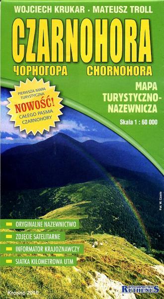 Czarnohora / Chornohora | wandelkaart 1:60.000 9788375300994  Ruthenus   Wandelkaarten Oekraïne