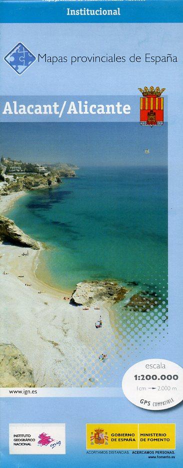 Prov.: Alicante 1:200.000 9788441620131  CNIG Provinciekaarten Spanje  Landkaarten en wegenkaarten Costa Blanca