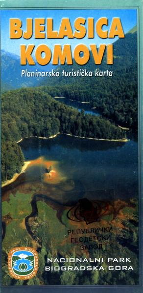 Bjelasica and Komovi mountains | wandelkaart 1:60.000 (CMY116) 9788645001545  Geokarta   Wandelkaarten Servië, Bosnië-Hercegovina, Macedonië, Kosovo, Montenegro