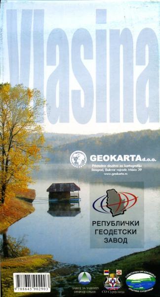 Vlasina Lake | wandelkaart 1:30,000 9788645902903  Geokarta   Wandelkaarten Servië, Bosnië-Hercegovina, Macedonië, Kosovo, Montenegro