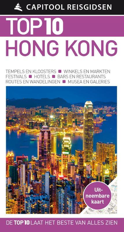 Capitool Top 10 HongKong 9789000356553  Unieboek Capitool Top 10  Reisgidsen China (Tibet: zie Himalaya)