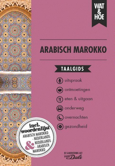 Wat en Hoe: Arabisch/Noord-Afrika | taalgids 9789021569321  Kosmos Wat en Hoe Taalgids  Taalgidsen en Woordenboeken Marokko