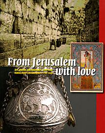 From Jerusalem with love 9789040086380  Waanders   Reisverhalen Israël, Palestina