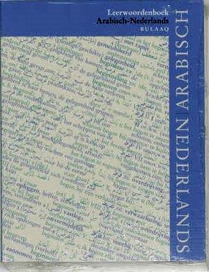 Leerwoordenboek Arabisch-Nederlands 9789054600527 M v Mol Bulaaq   Taalgidsen en Woordenboeken Midden-Oosten