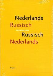 Nederlands-Russisch/Russisch-Nederl. Woordenboek 9789061432449 Drenjasowa Pegasus   Taalgidsen en Woordenboeken Rusland