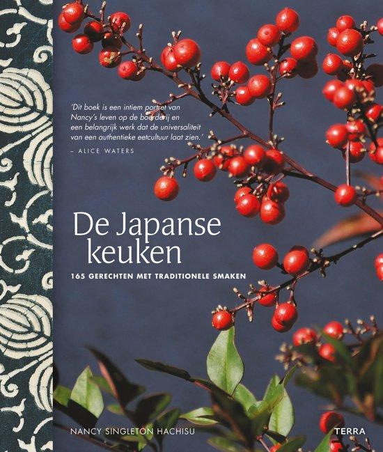 De Japanse keuken | Nancy Singleton Hachisu 9789089896520  Terra   Culinaire reisgidsen Japan