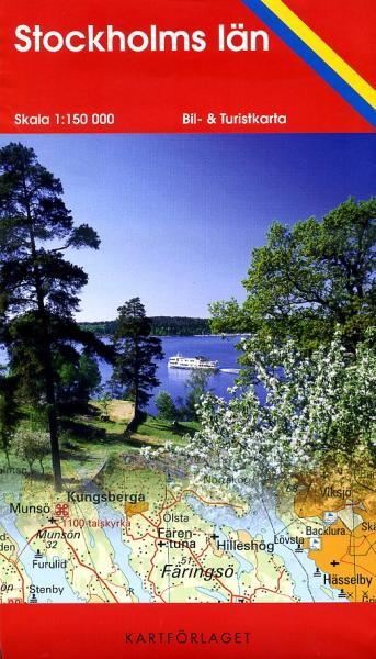 Stockholms Lan 1:100.000 9789174310054  Kartförlaget - Lantmäteriet Fritidskartan  Landkaarten en wegenkaarten Zuid-Zweden