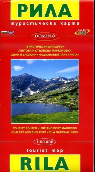 Rila gebergte | wandelkaart 1:50.000 9789546511263  Domino   Wandelkaarten Bulgarije