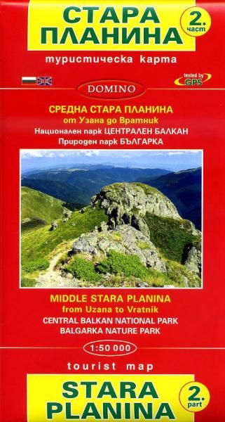 Stara Planina: from Uzana to Vratnik | wandelkaart  1:50.000 9789546512390  Domino   Wandelkaarten Bulgarije