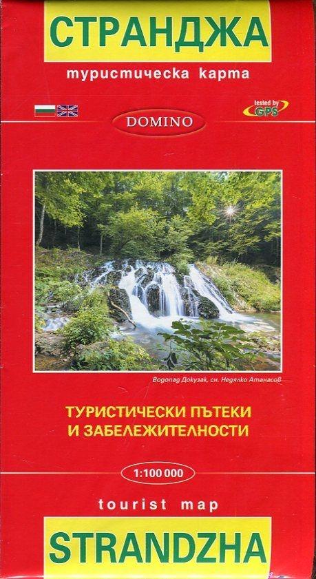 Strandzha 1:100.000 9789546512765  Domino   Landkaarten en wegenkaarten Bulgarije