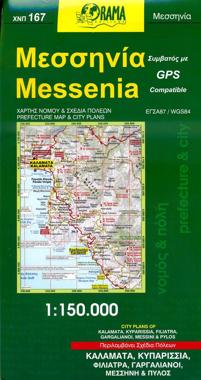Messinia 1:150.000 9789604480197  Orama   Landkaarten en wegenkaarten Peloponnesos