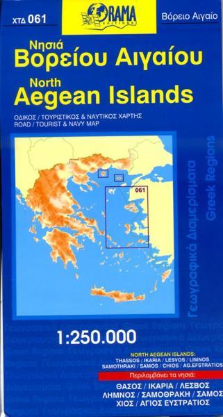 North Aegean Islands 1:250.000 9789604482153  Orama   Landkaarten en wegenkaarten Egeïsche Eilanden